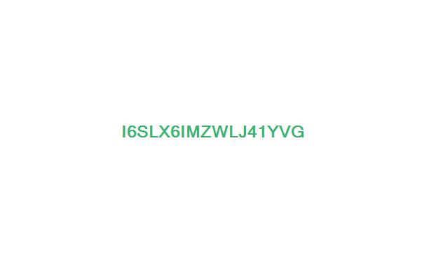 rocketmq教程