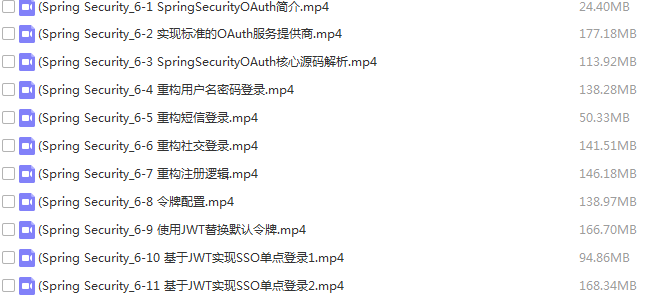 Spring SecurityOAuth及jwt令牌认证课程目录