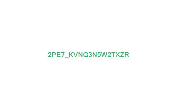 activemq视频教程下载零基础入门高级进阶