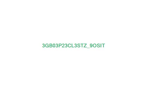 netty视频教程nio netty5源码剖析到架构实战视频教程