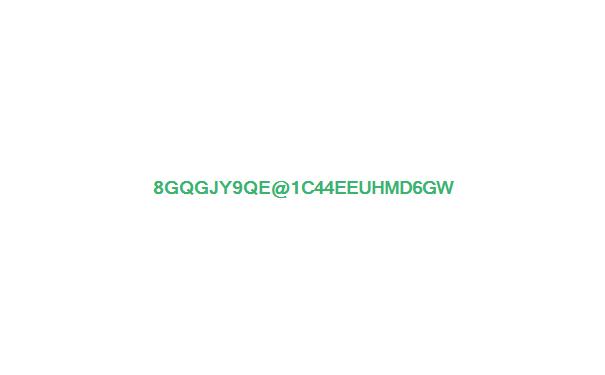 网络信息安全教程