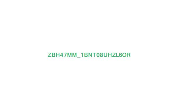 dubbo视频教程 百度云分布式系统高可用架构实战