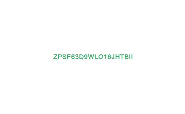 kafka 视频教程下载高性能kafka架构运维
