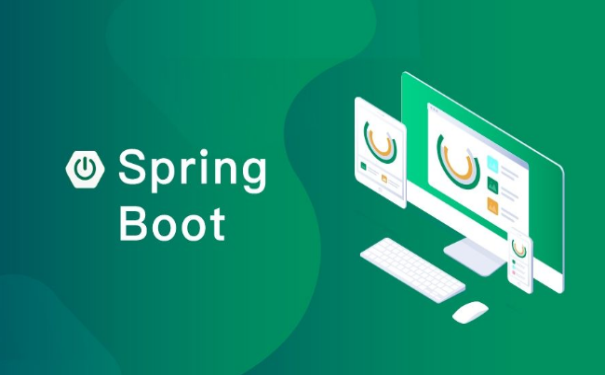 springboot2.x入门精通到高级整合实战教程