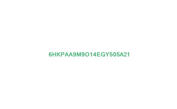 软文营销步骤大纲