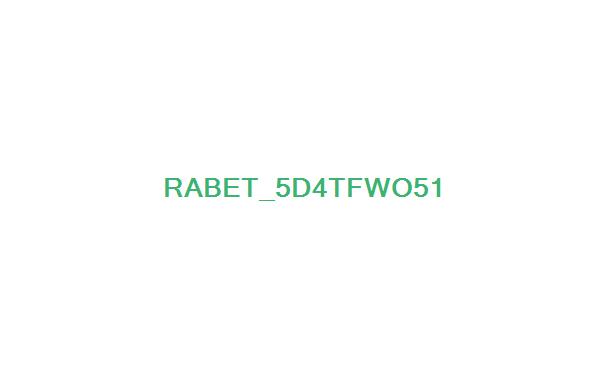西晋时期的版图地图