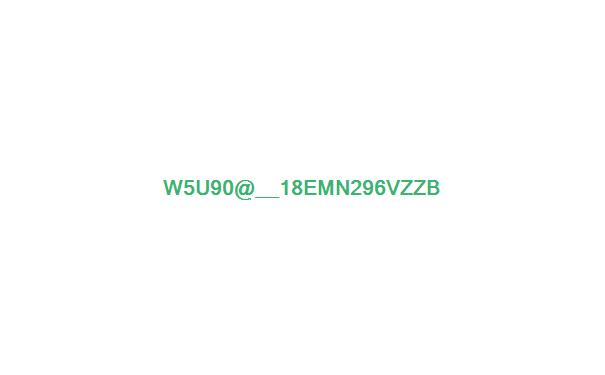 分布式锁实现方式原理流程图