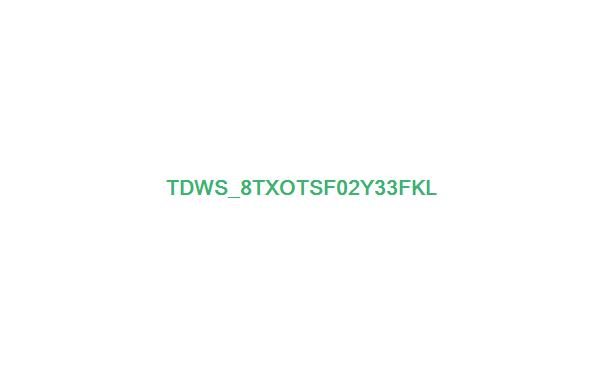 移动app端个人中心与消息展示